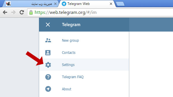 تلگرام+برای+کامپیوتر+بدون+نصب