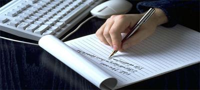 صاحبین سایت ها و وبلاگ ها بخوانند