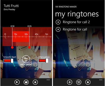 اپلیکیشن VK Ringtone Maker - ویندوزموبایل